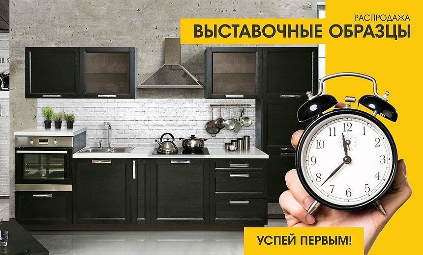 Дубровская мебельная фабрика липецкая область каталог